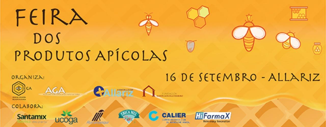 Feria de los productos apícolas - Allariz (Galiza- Espanha)